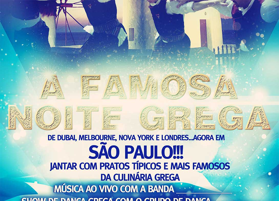 Poster – Delorso Greek Night Sao Paulo